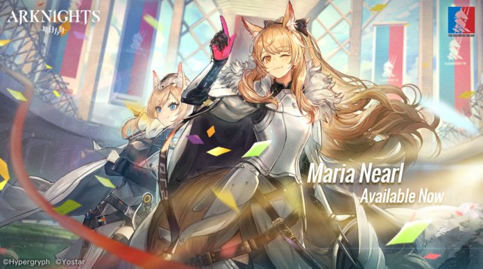 Arknights Maria Nearl Event